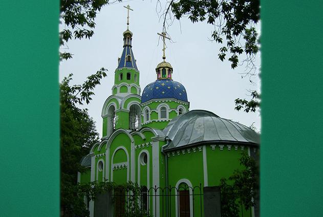 Храм священномученика Киприана и мученицы Иустины, г.Луганск